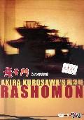 DVD-9罗生门(艺术收藏版)