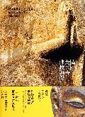 青州龙兴寺佛教造像