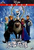 DVD-9冰雪奇缘