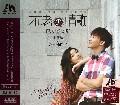 AQCD钟明秋VS卡洛儿不老的情歌(粤听粤动听)