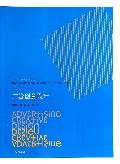 广告创意设计(国家艺术设计专业实验教学示范中心十二五系列教材)/艺术设计思维与创造系列