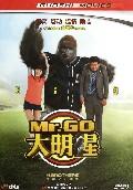 DVD-9大明猩