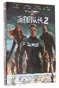 DVD-9美国队长(2)