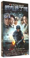 DVD舰在亚丁湾(7碟装)