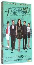 DVD千金保姆(7碟装)