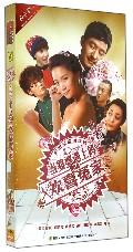 DVD当婆婆遇上妈之欢喜冤家<经济版>(7碟装)