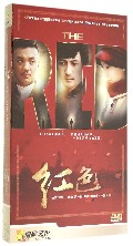 DVD红色(6碟装)