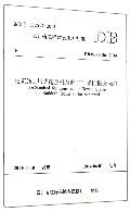 建筑施工塔式起重机及施工升降机报废标准(DBJ51\T026-2014)/四川省工程建设地方标准