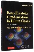 稀化气体中的玻色-爱因斯坦凝聚(第2版)
