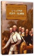 学科入门指南:历史学·美国历史
