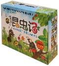 法布尔昆虫记(共10册)