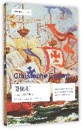 哥伦布(大西洋的海军元帅)/发现之旅