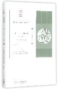 昆曲-十五贯/中国戏曲海外传播工程丛书