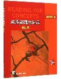 英语新概念阅读(7)
