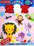 迷宫(6岁)/新头脑开发丛书