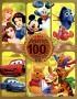 新版世界儿童珍爱的100个经典童话(金卷)