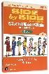 朗文国际英语教程(附光盘第4册共2册最新版)