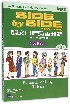朗文国际英语教程(附光盘第3册共2册最新版)