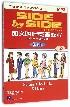 朗文国际英语教程(附光盘第2册共2册最新版)