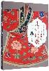 中国传统服饰(儿童服装)(精)/中国艺术品典藏系列丛书