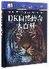 DK自然传奇大百科(精)