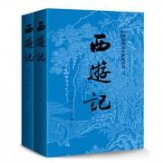 西游记(上下)/中国古典文学读本丛书