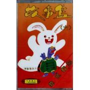 故事盒<6>龟兔赛跑