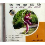 VCD太极拳运动(1)