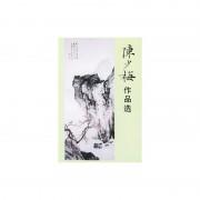 陈少梅作品选(明信片)