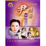 VCD中国越剧尹桂芳和她的艺术