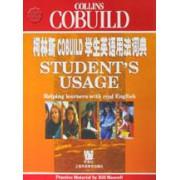 柯林斯COBUILD学生英语用法词典