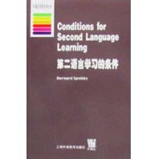 第二语言学习的条件/牛津应用语言学丛书
