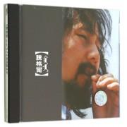CD腾格尔八千里路云和月(电视主题曲)