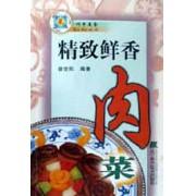 精致鲜香肉菜/巧手美食