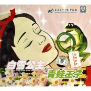 VCD白雪公主与青蛙王子(上)