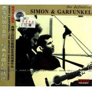 CD西蒙与加芬克尔经典名曲超级精选