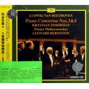 VCD贝多芬第3&4号钢琴协奏曲(双碟装)