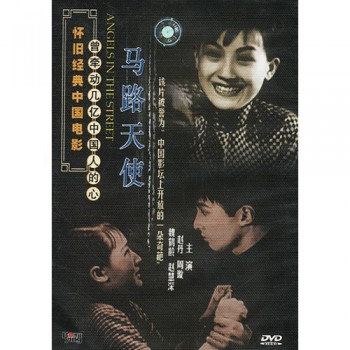DVD马路天使