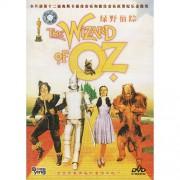 DVD绿野仙踪