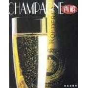 香槟(精)/品味生活丛书