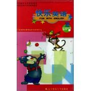 义教小学快乐英语(2)(磁带)