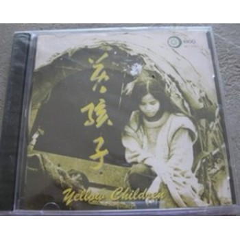 CD黄孩子