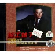 CD船工号子(中国男高音李双江演唱歌曲集锦2)(特价)