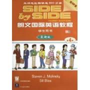 朗文国际英语教程(第4册学生用书附练习册最新版附光盘)