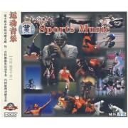 CD运动音乐
