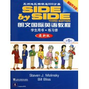 朗文国际英语教程(学生用书练习册最新版第1册附磁带)