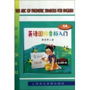 英语国际音标入门<第14版英语发音词典>2盒装