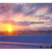 CD风笛天际(苏格兰音乐专辑)