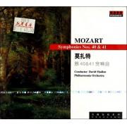 CD莫扎特第40&41交响曲