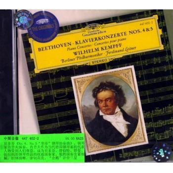 CD贝多芬第4&5皇帝钢琴协奏曲